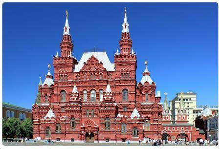 Cura di psoriasi regione di Vologda