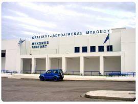 Aeroporto di Mykonos