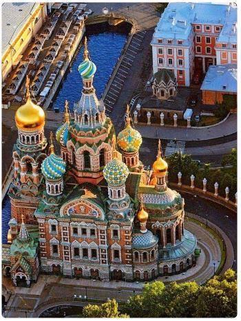 Come arrivare a San Pietroburgo - Come raggiungere San Pietroburgo